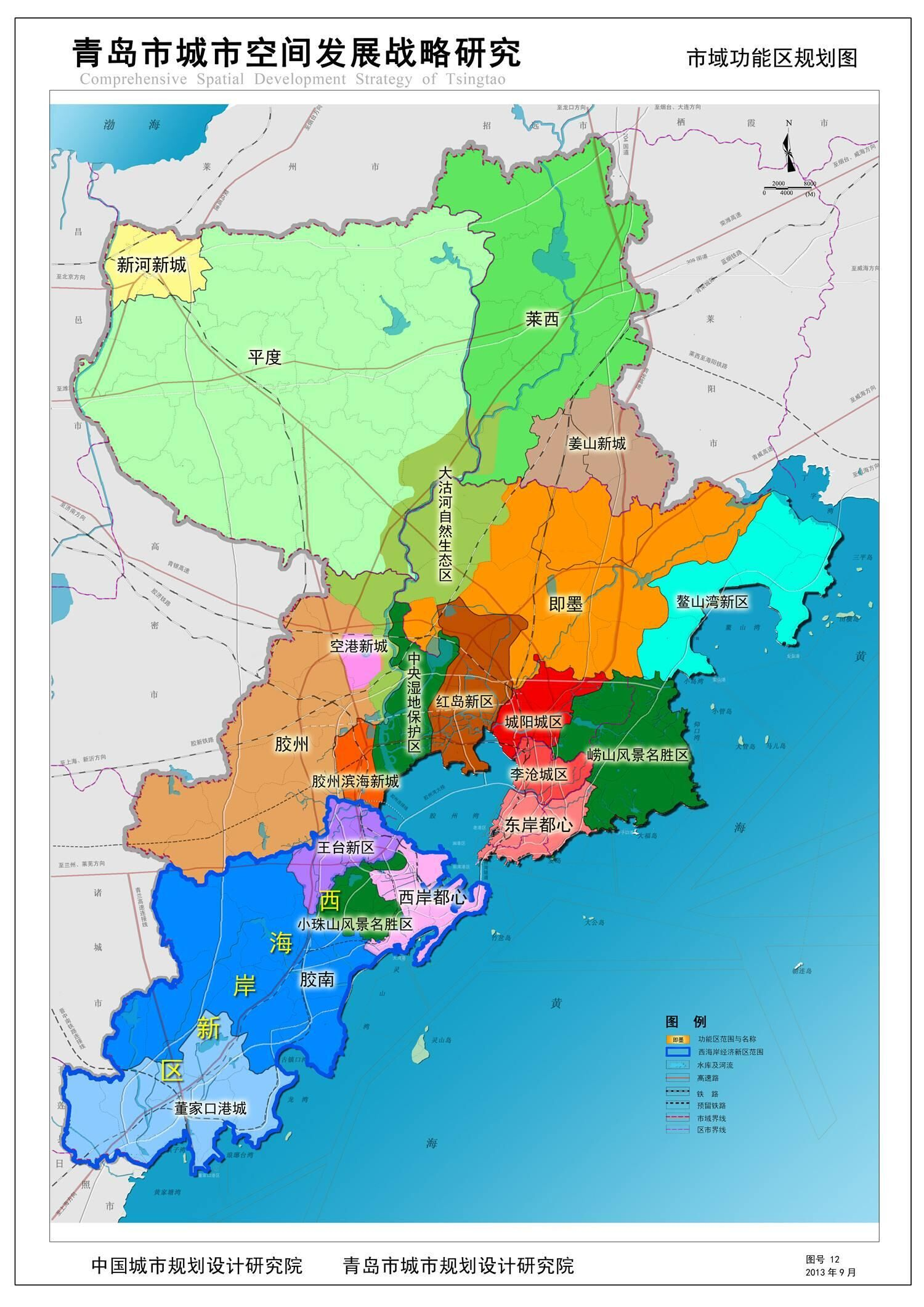 青岛市行政区划分图